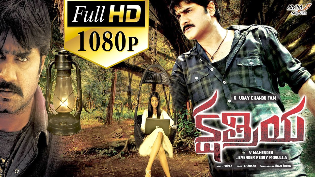 telugu video songs hd 1080p free download for pc