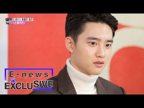 Do Kyung Soo is Back With His New Movie This Time! [E-news Exclusive Ep 86]