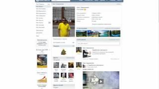 Новый сайт для заработка вконтакте 2014