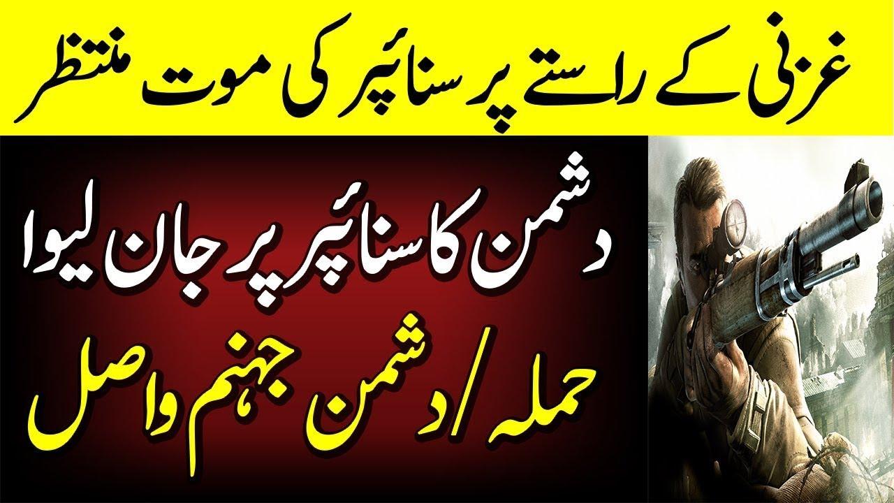 Washing Machine Wiring Connection Diagram In Hindi Urdu How To Make Washing Machine Wiring At Home Youtube