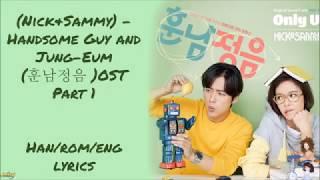 (Nick&Sammy) - (Only U) Handsome Guy and Jung-Eum (훈남정음 ) OST Part 1 Lyrics