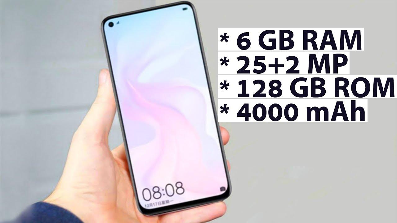 Best Smartphone Under 12000 | 2019