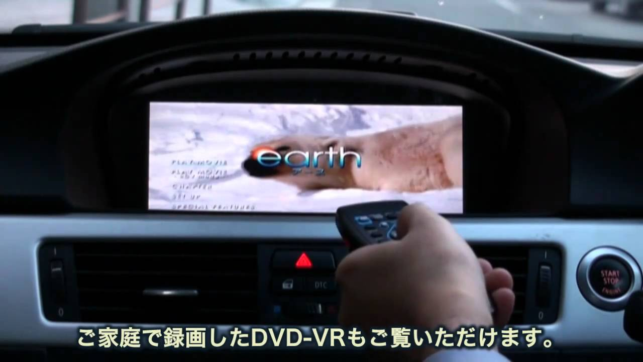 Bmw idrive update dvd / The new worst witch episode 1