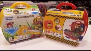 """Видеообзор: Игровые наборы для девочек и мальчиков. Чудо-чемоданчики """"ПРОФИ Мастер"""" от Mothercare"""