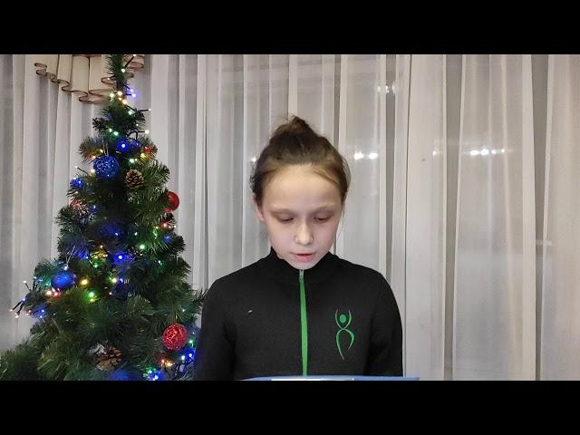 Аня Лоскутова читает произведение «Канарейка» (Бунин Иван Алексеевич)