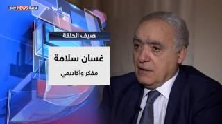 المفكر والأكاديمي غسان سلامة في حديث العرب مع سليمان الهتلان