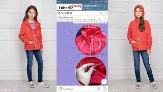 Ветровка с капюшоном для девочки. Обзор новинки Фаберлик (Faberlic).