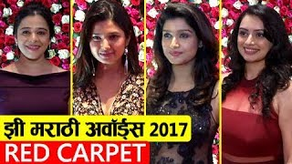 Zee Marathi Awards 2017 Full Show Red Carpet | Abhijit, Anita, Rasika, Nirmiti, Kishori