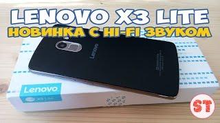 Lenovo X3 Lite (A7010) - новинка с Hi-Fi звуком, распаковка