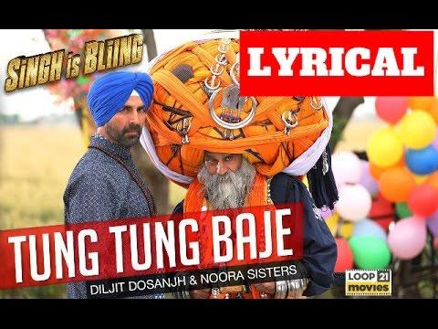 TUNG TUNG BAJE SONG WITH LYRICS