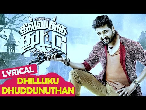 Dhilluku Dhuddu Songs | Dhilluku Dhuddunuthan Song | Lyrical Video | Santhanam | Thaman SS