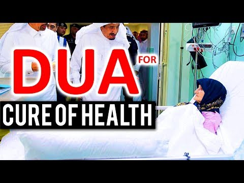 BEST DUA TO Cure OF Illness , HEALTH, All Diseases & Sickness  ᴴᴰ