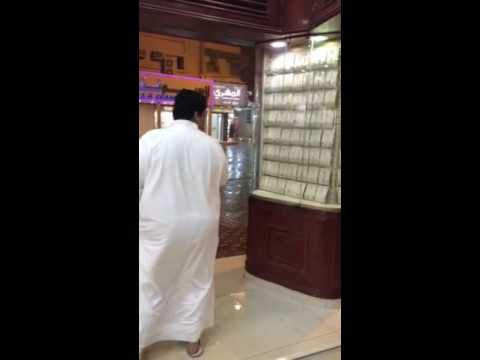See what happens in the Gold shop 😄😄😄😄🇸🇦🇸🇦🇸🇦🇸🇦