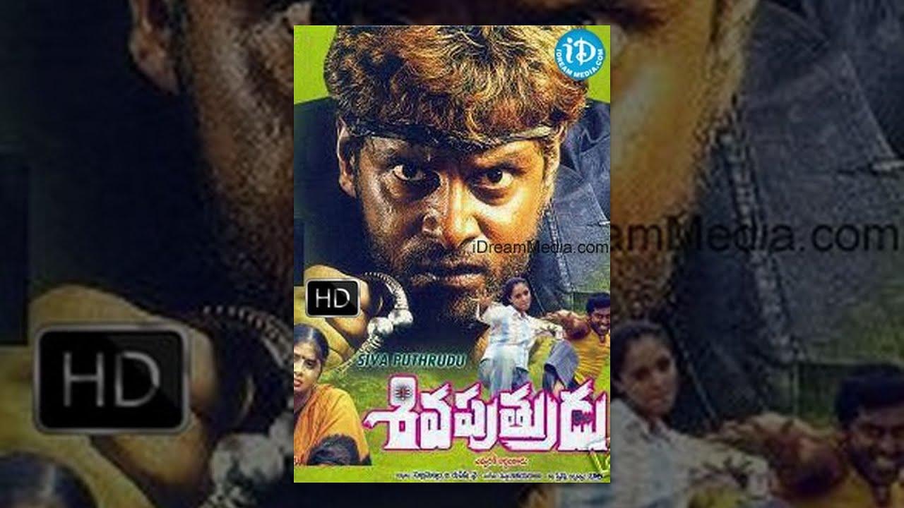 Download Sivaputrudu Telugu Full Movie || Vikram, Surya, Sangeeta, Laila || Bala || layaraja