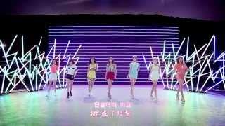 [精緻中字][MV] AOA - Short Hair 短髮 [Special Dance Performance][Full ver.][魅力完整舞蹈大公開]