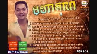 Moha Kun Sapoun Midada RHM CD Vol 303