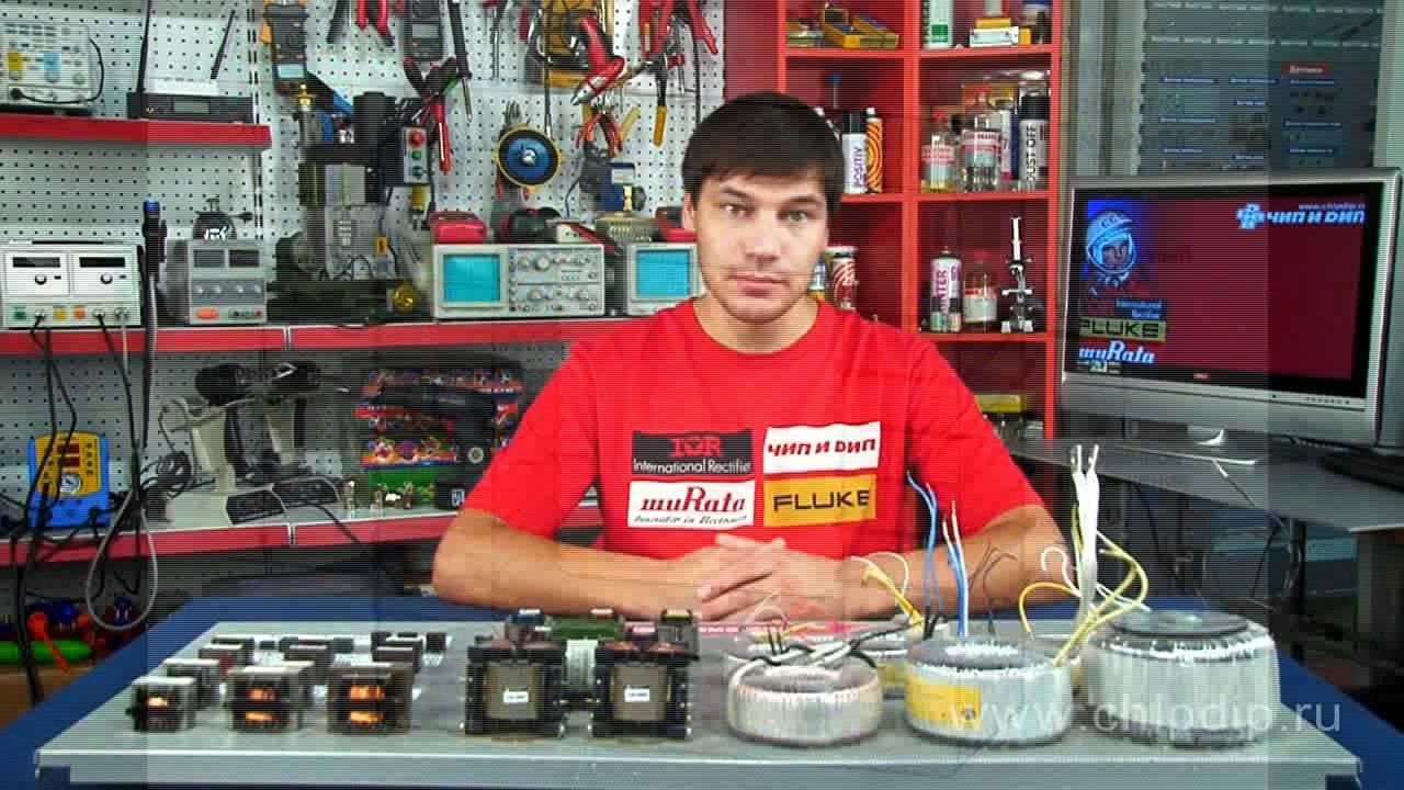 ТТП, тороидальные трансформаторы - YouTube