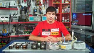 Как работает трансформатор(, 2011-08-28T23:09:12.000Z)