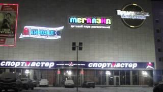 Вывески на ТРК Фокус г  Челябинск(Светодинамические вывески