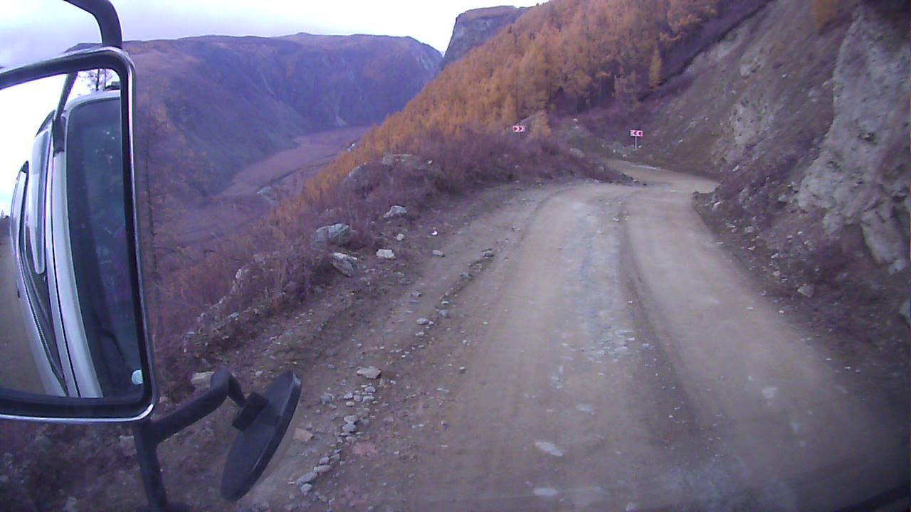 1. Спуск в долину Чулышмана. Перевал Кату-Ярык. - YouTube