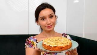 Забудьте о Шарлотке! Яблочный пирог НАМНОГО проще и быстрее, чем Шарлотка