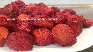 как сушить алычу на зиму,  Азербайджанская кухня HD 1080p