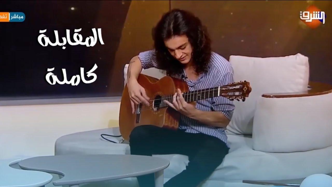 المذيعة هدير علي تستضيف عازف الجيتار عمر الكيلاني في مقابلة العيد