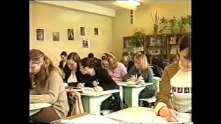 Выпускной экзамен по русскому языку и литературе в 11 классе