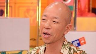 小峠英二MC「しぶとい!!」テレ朝「陸海空 地球征服するなんて」 テ...