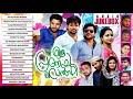 ഒരു പ്രണയ സെൽഫി | Latest Malayalam Mappila Romantical Album | New Mappila Album