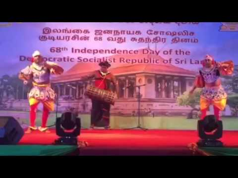 Independence Day of The  Democratic Socialist Republic of Sri Lanka 2016