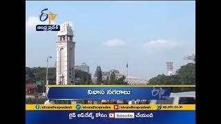 6 PM  Ghantaravam   News Headlines   4th March'2021   ETV Andhra Pradesh