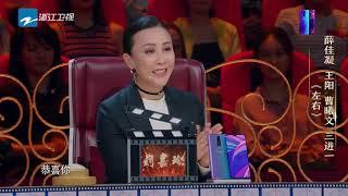 王阳晋级后谈心声,希望大家记住自己的名字《我就是演员》第6期 花絮 20181013 [浙江卫视官方HD]
