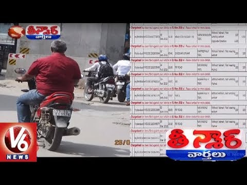 Hyderabad Man Create Record With 136 Challans | Teenmaar News