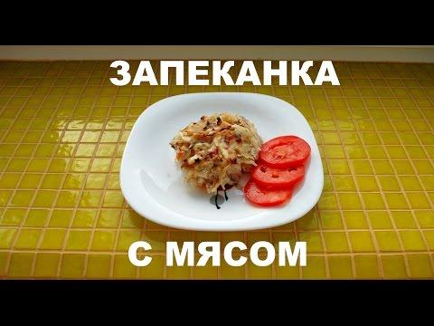 Рецепт КАРТОФЕЛЬНАЯ ЗАПЕКАНКА с мясом и сметаной Простой рецепт