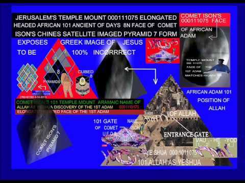 NEW JERUSALEM CUBE IN OUTER SPACE INTERLOCKS WITH COMET ISON'S PYRAMID 7 FORM