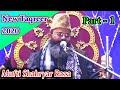 अगर इस Taqreer को दिल से सुनेंगे तो आपका जिंदगी संवर जाएगा Mufti Shahryar Raza 2018