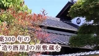 徳乃蔵へのご案内 浅川嘉富氏の世界へ 山梨県・小淵沢