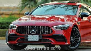مرسيدس AMG GT 53  2019  ستة سلندر بقوة 435 حصان تيربو جمال وفخامه
