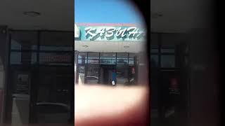 Магазин Казына в городе Чу