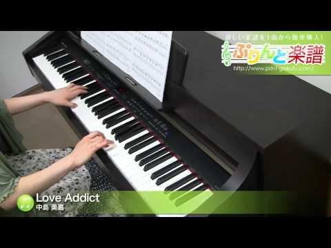 Love Addict / 中島 美嘉 / ピアノ(ソロ) / 上級