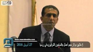 مصر العربية | 5 ملايين دولار حجم أعمال «النساجون الشرقيون» في روسيا