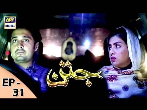 Jatan - Episode 31 - 25th December 2017 - ARY Digital Drama
