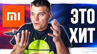 Долгожданный Xiaomi 🔥 БУДУЩИЙ ХИТ но есть нюанс