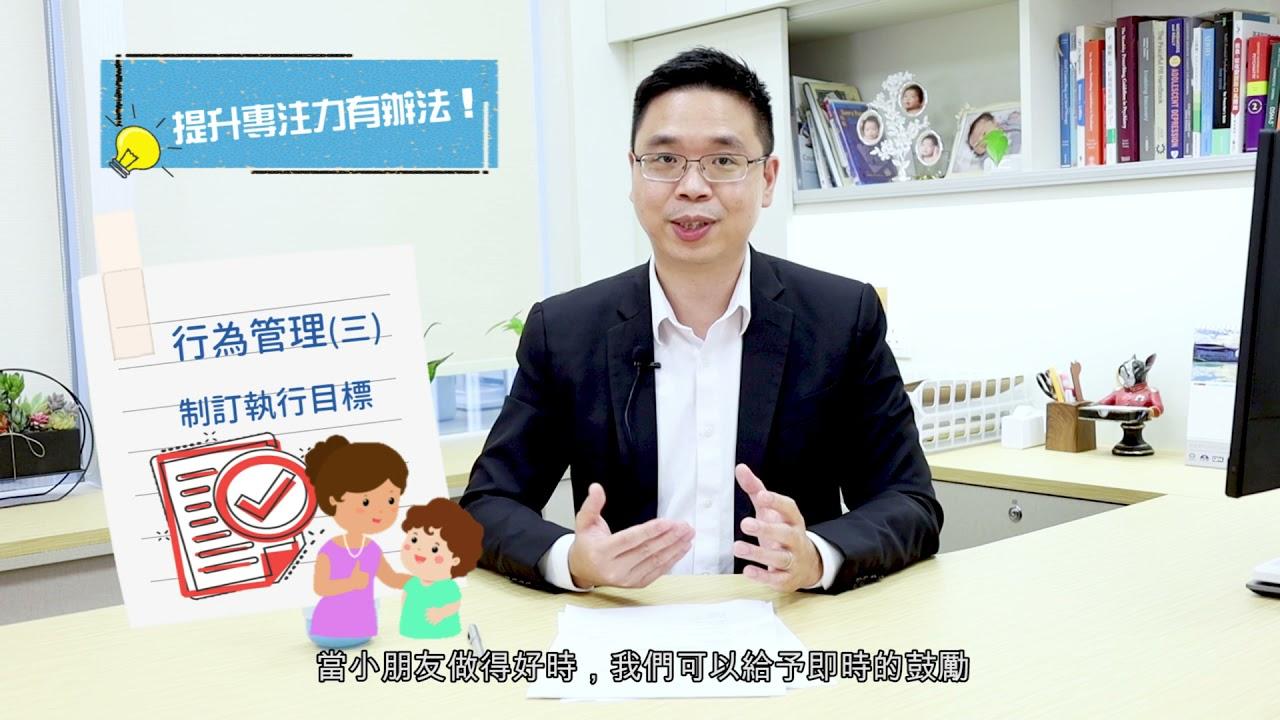 [Bigfamilyz 親子大碼頭] 提升專注力有辦法❗ ft ADHD儀器 小編實測