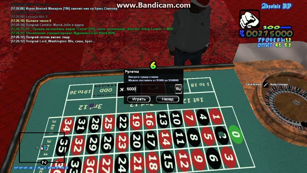 официальный сайт тактика выигрыша в казино