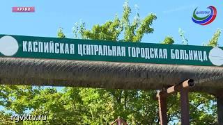 В дагестанском Каспийске нескольких человек отравились угарным газом