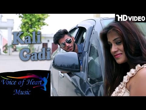 Kali Gadi | New Popular Punjabi Love Songs 2016 |...