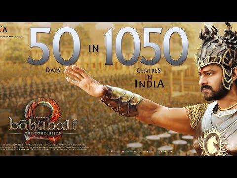 Baahubali: 50 days celebrations of Baahubali 2 Still Going | SS Rajamouli | Prabhas | Anushka | Rana