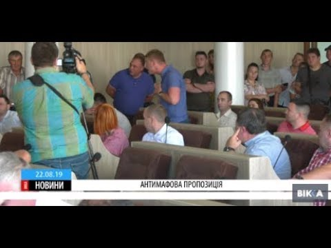 ТРК ВіККА: Черкаський депутат вже втретє просить зупинити роботу наливайки: владці зволікають